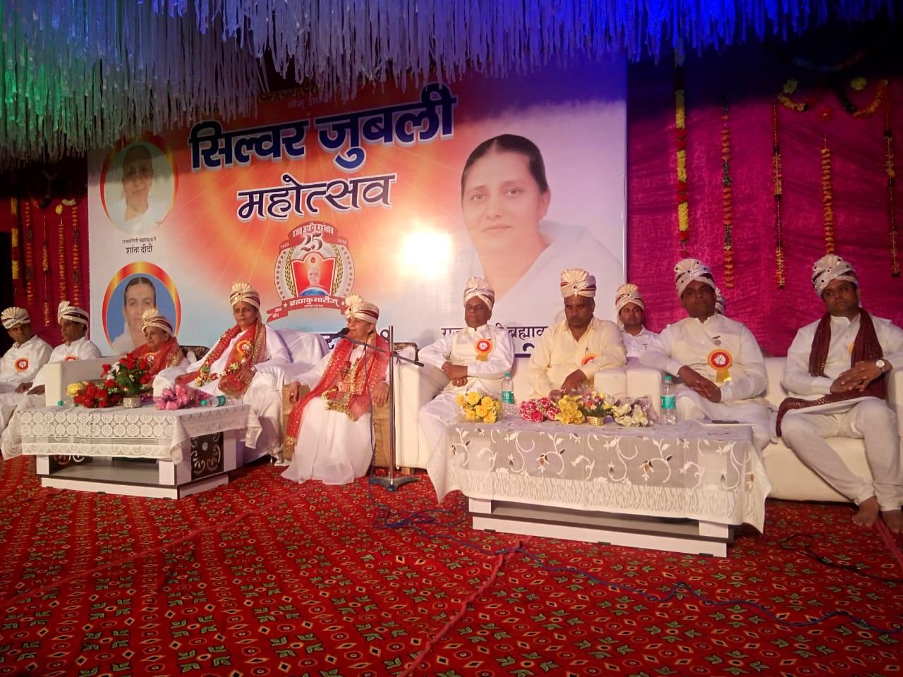 Silver Jubilee Celebrations by Brahma Kumaris Rawatsar, Rajasthan