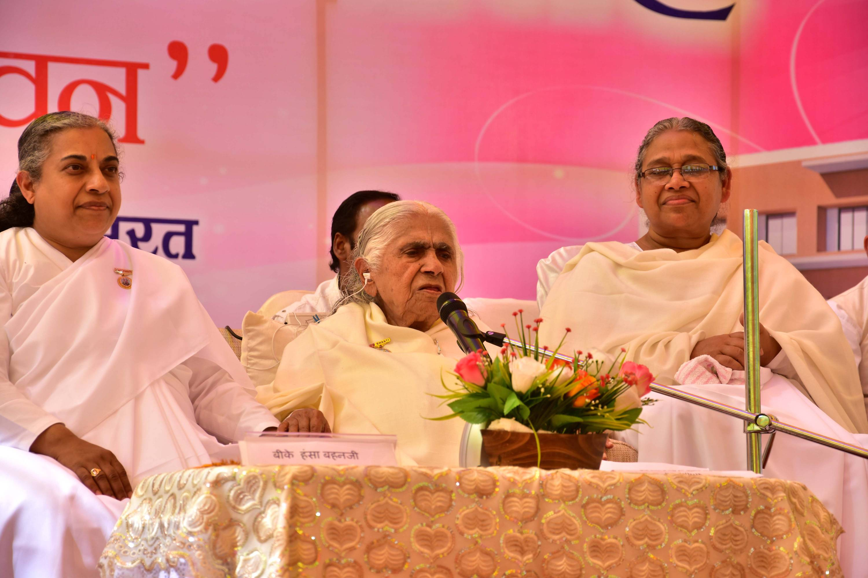 Happiness Is The Real Ornament Of Life : Dadi Janki