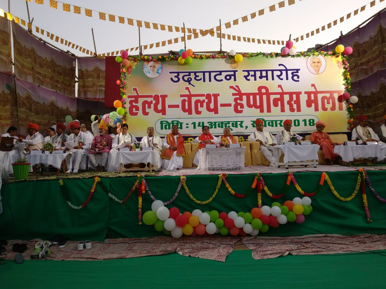 """""""Health, Wealth and Happiness"""" – Five Day Spiritual Fair by Brahma Kumaris in Jalore"""