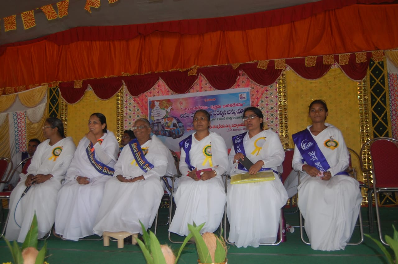 Rally and Youth Awareness Programs by Brahma Kumaris, Machilipatnam, AP