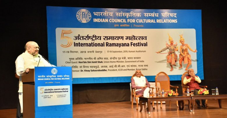 Read Ramayan to become an ideal human beings - Amit Shah