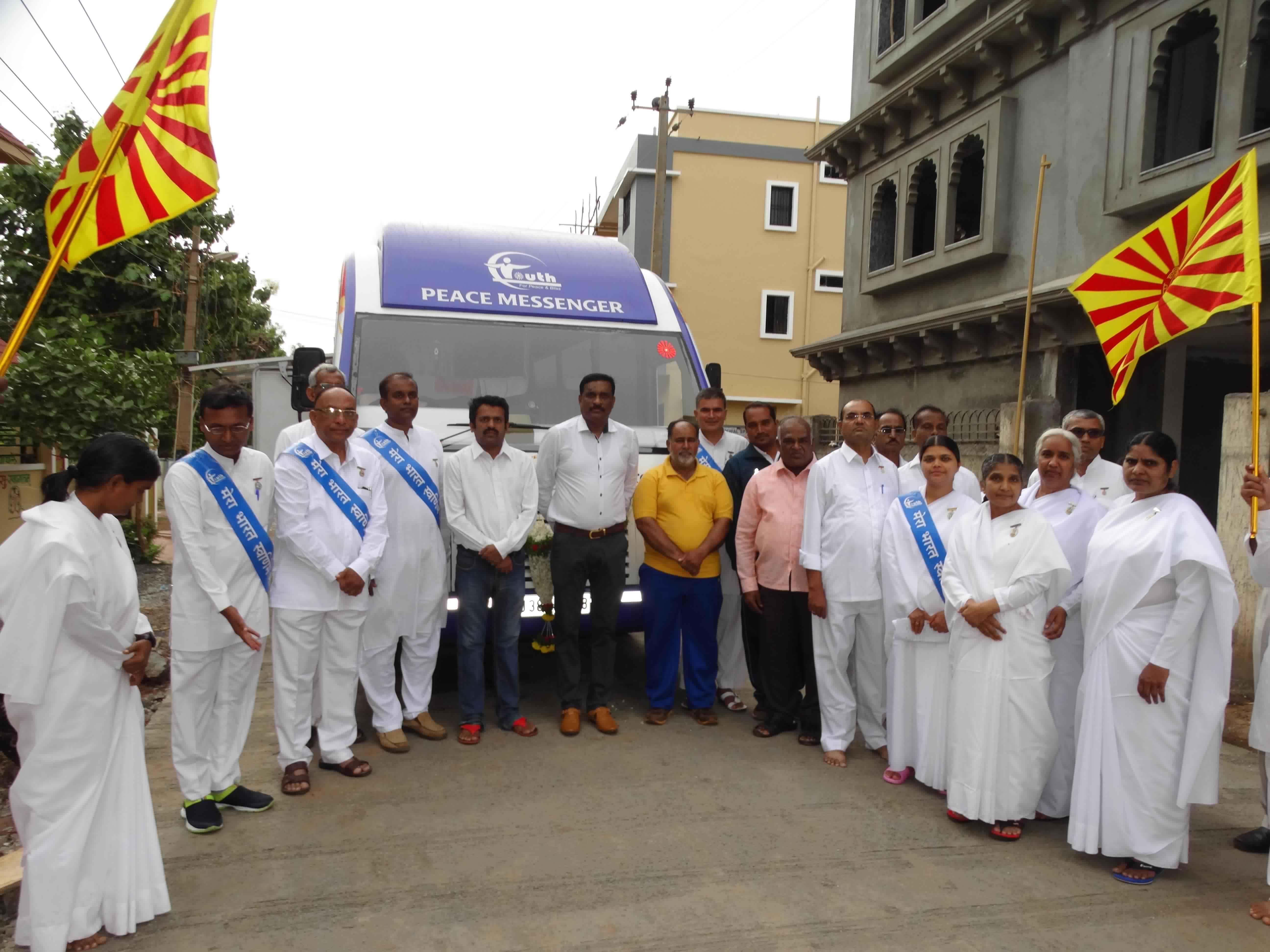 Youth Bus Campaign flagged of at Bidar, Karnataka