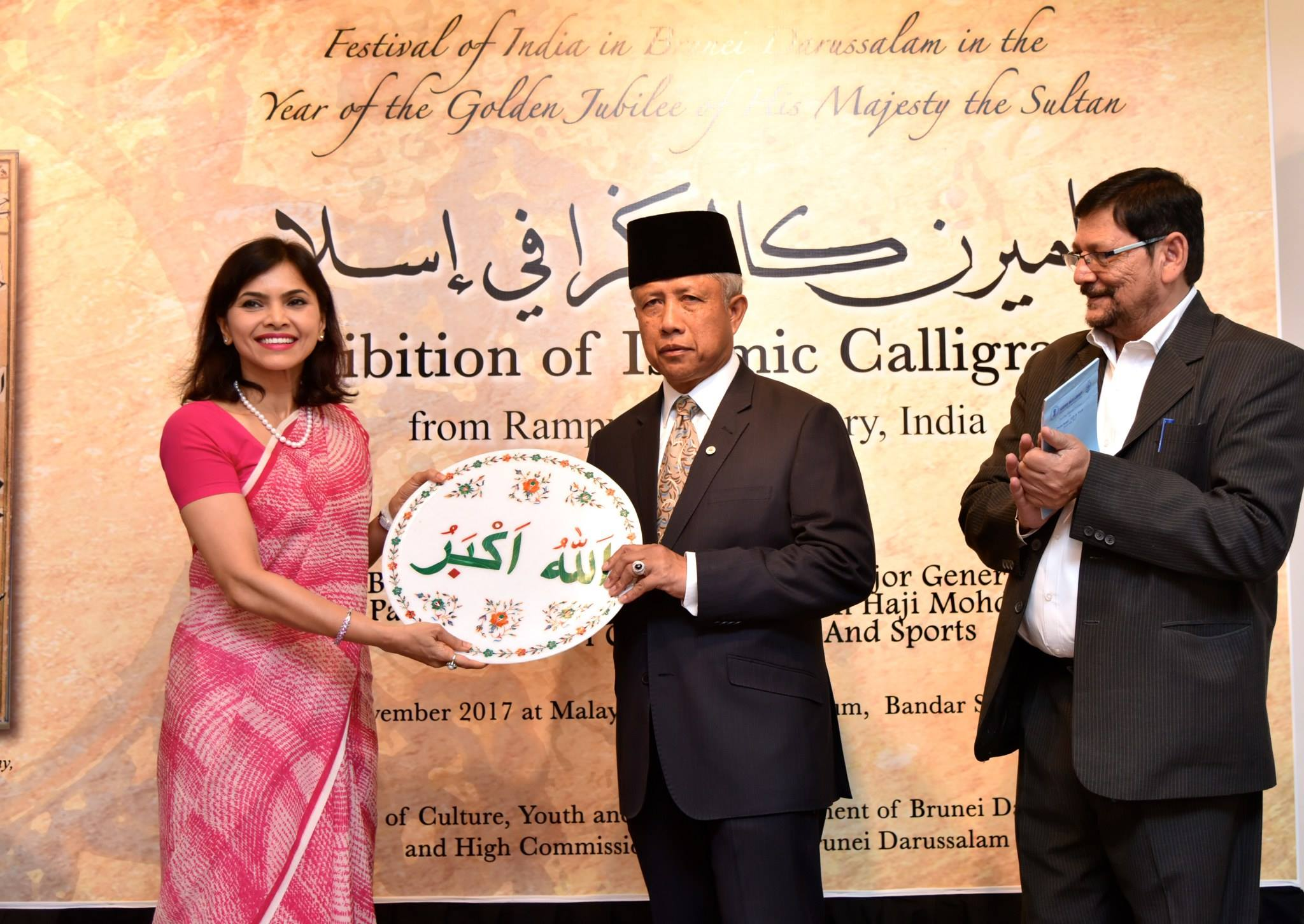 Exhibition of Islamic Calligraphy from Rampur Raza Library opens in Brunei Darussalam as part of Festival of India