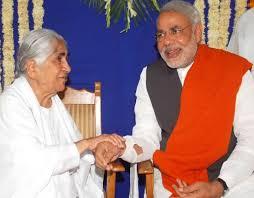 Rajyogini Dadi Janki, Chief of Brahma Kumaris , passes away ,  PM Modi pays Tribute