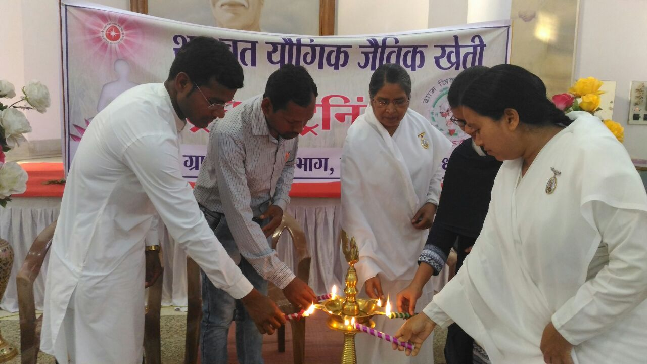 Sustainable Yogic Cultivation Trainers Training Program at Dhamtari