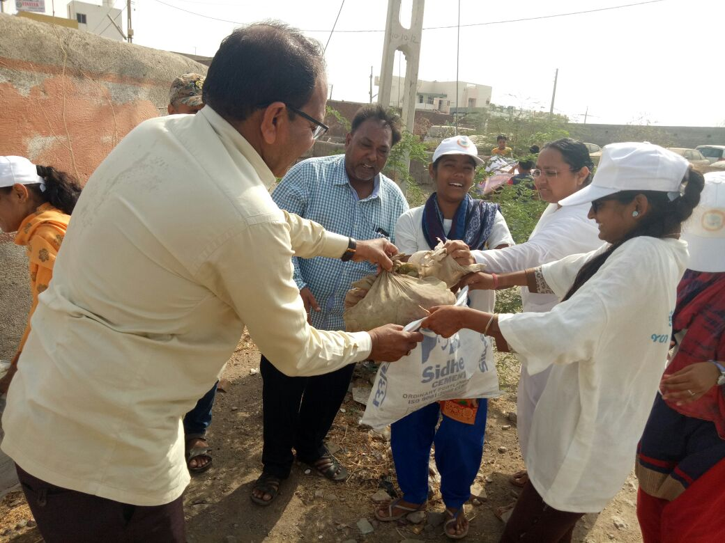 Environment Awareness Program at Botad by Brahma Kumaris