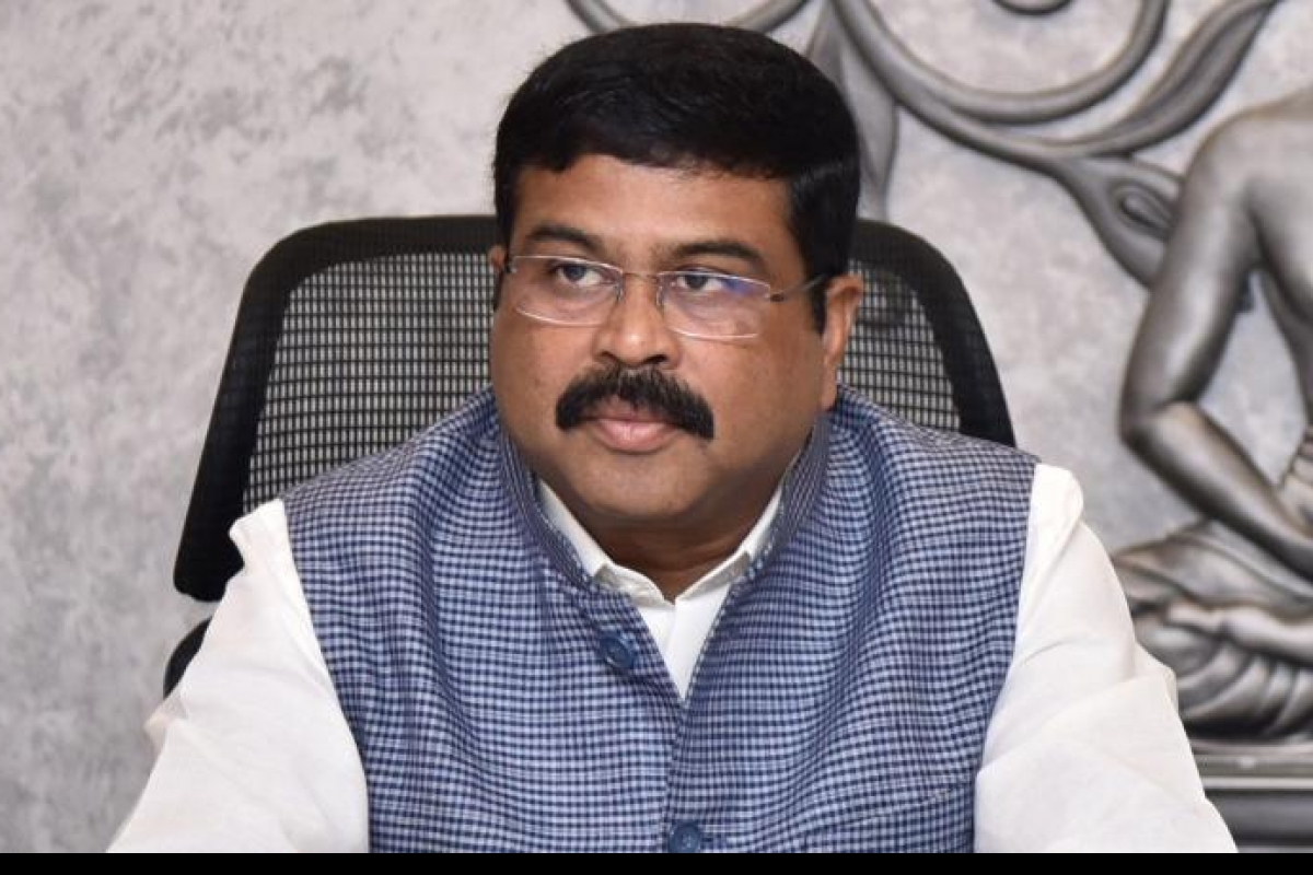 Candidates of JEE (Main) – 2021 Session – 3 from seven cities of Maharashtra to be given another opportunity - Dharmendra Pradhan