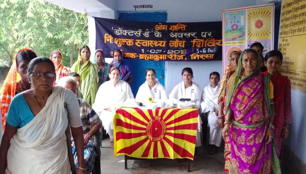 Free Health Checkup on Doctors Day by Brahma Kumaris, Nirsa