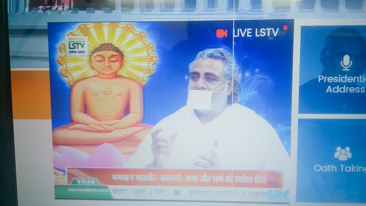 भगवान महावीर जयन्ती के पावन अवसर पर