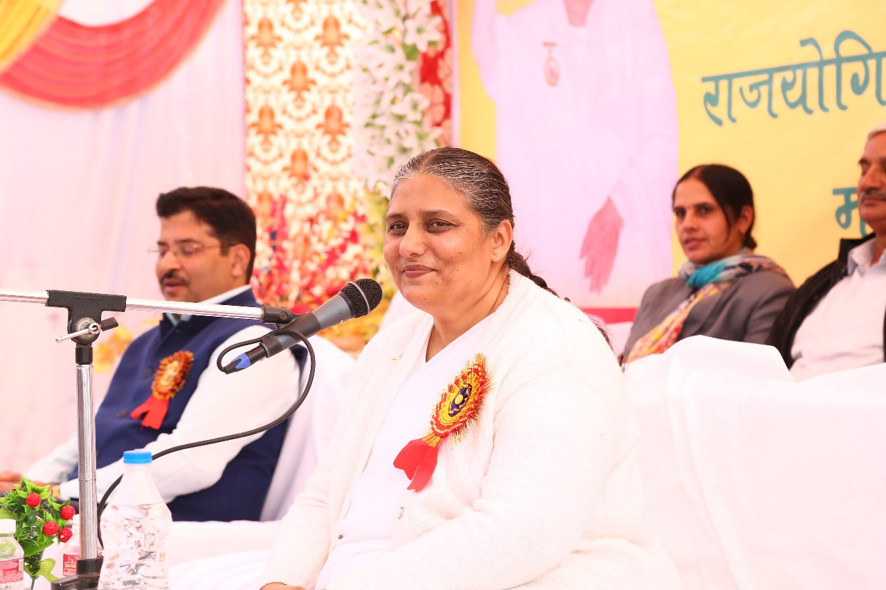 olden World Through Good Thoughts : Public Event by Brahma Kumaris