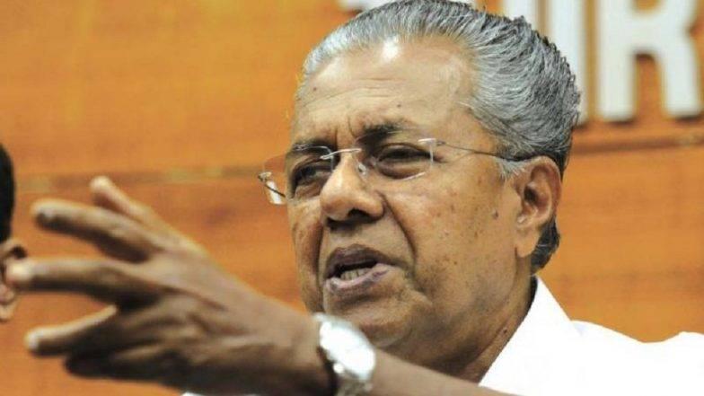 Sabarimala Temple Women's Entry: Pinarayi Vijayan Blames RSS For Attacks on Devotees