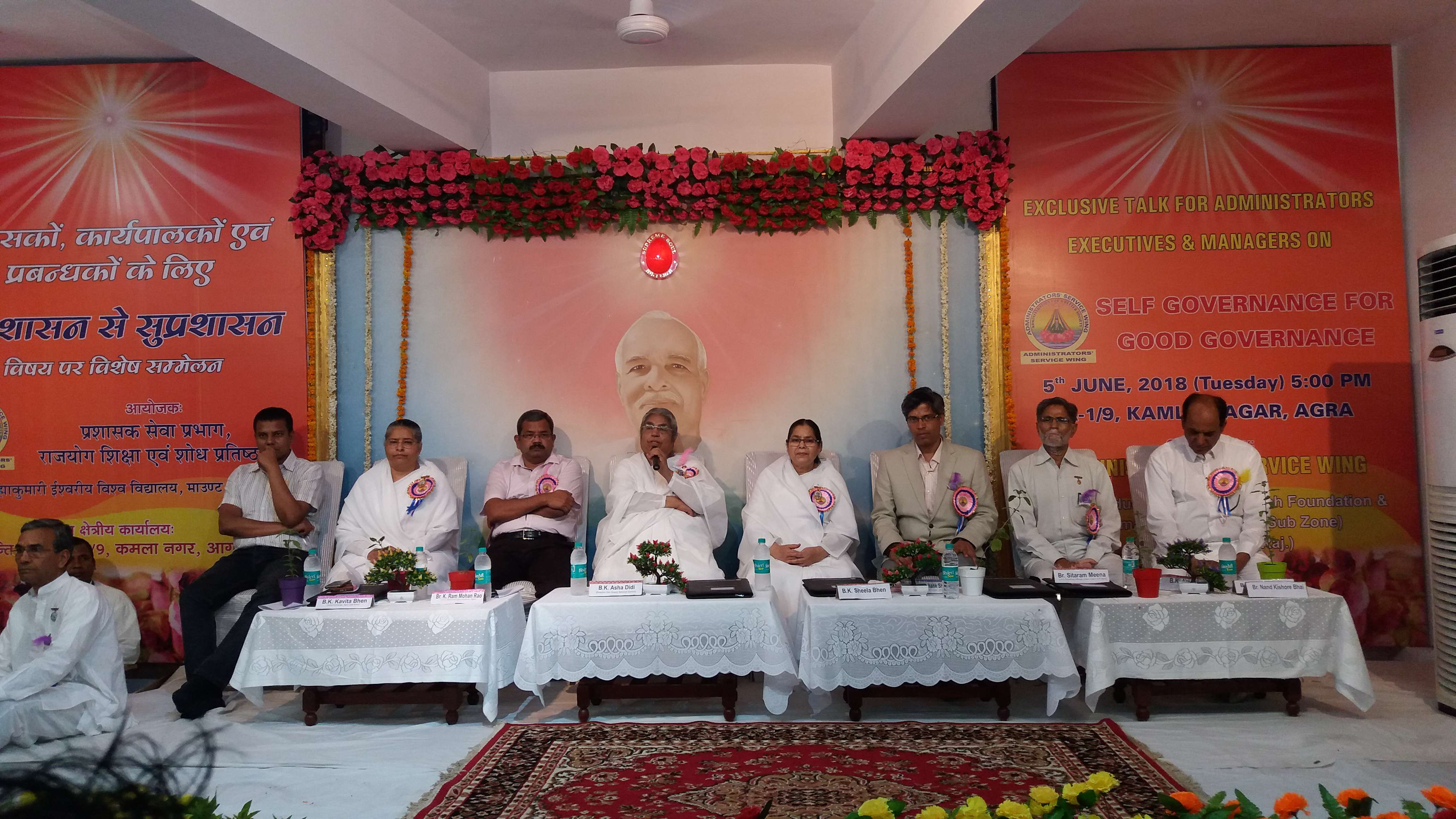 Environment Awareness Program by Brahma Kumaris at Gandhinagar