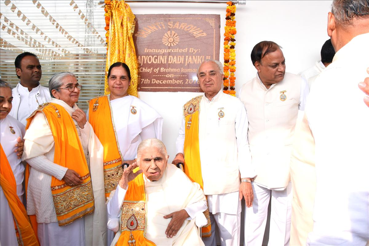 Shanti Sarovar inaugurated by Dadi Janki at Hansi