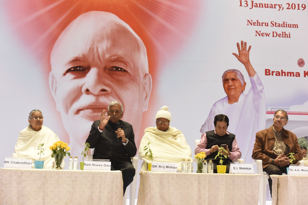 Interfaith Meet by Brahma Kumaris on Universal Peace and Harmony