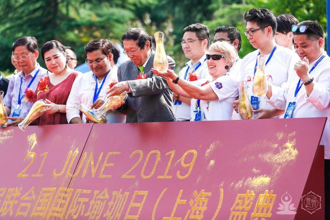International Yoga Day  celebrations at Shanghai