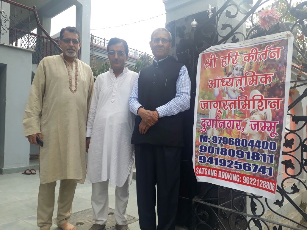 Zang Trai Milan  Program was held in Neekanthsewar Temple in Durganagar, Jammu