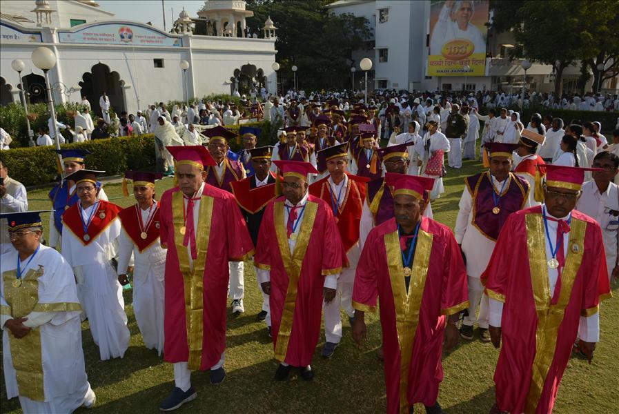 Convocation Ceremony at Brahma Kumaris HQ Campus