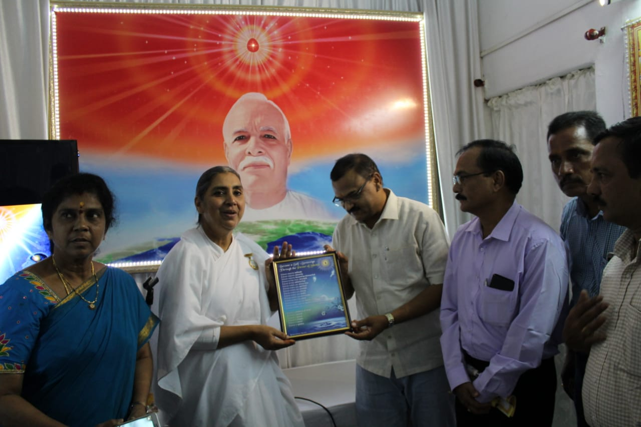 Certificate of Recognition to Brahma Kumaris, Visakhapatnam