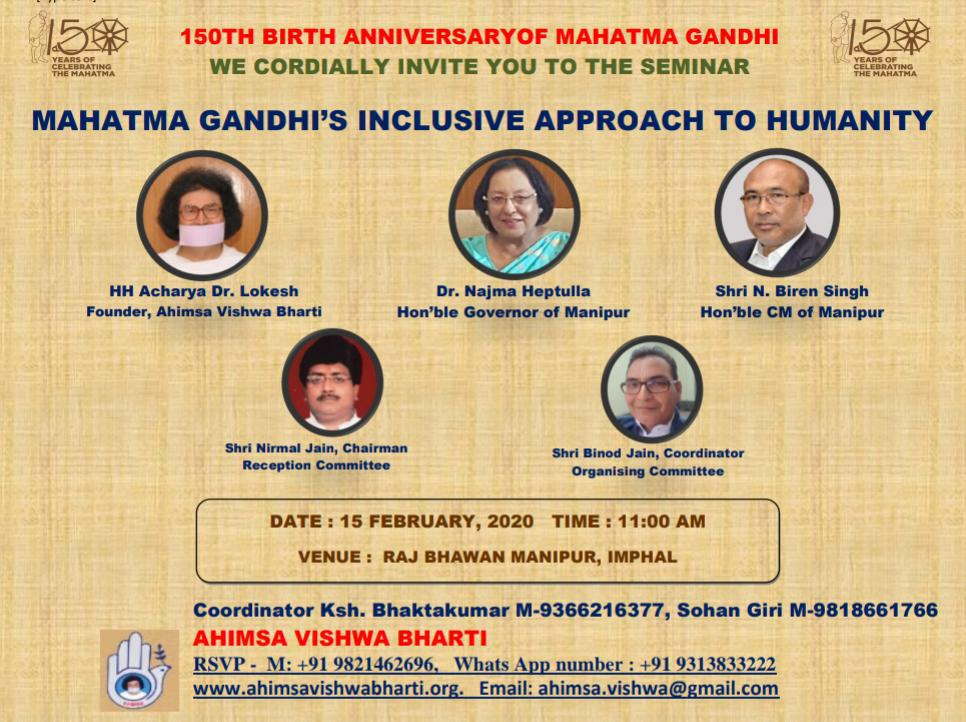 National Seminar on inclusive Approach to Humanity by Ahimsa Bharati