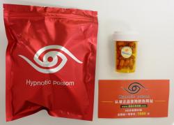 Hypnotic poisom capsules