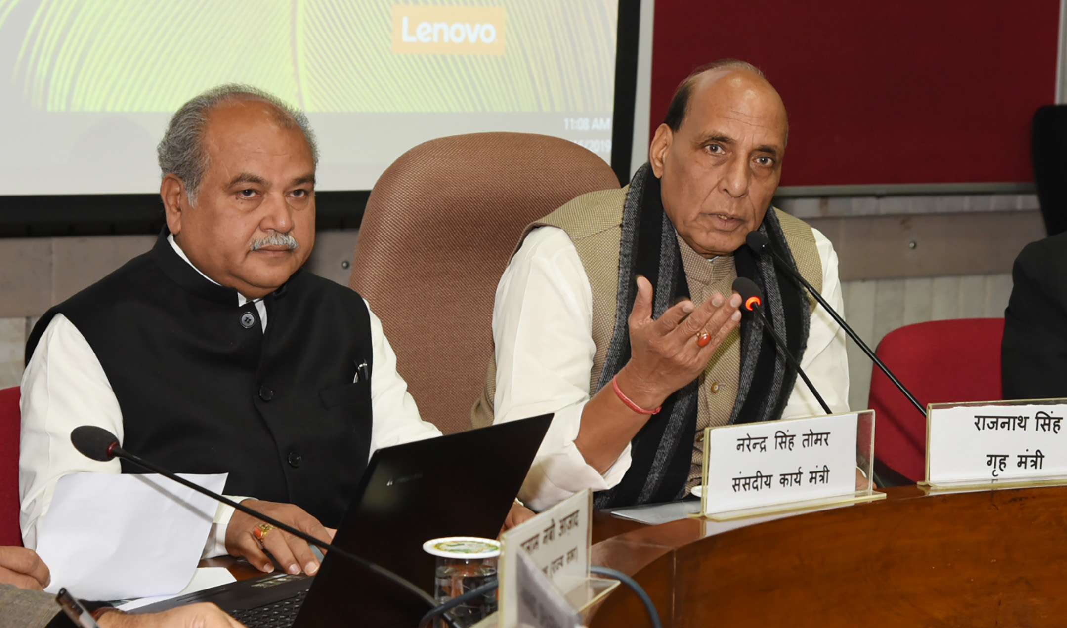 Union Home Minister chairs meeting of floor leaders of political parties in both the houses of parliament in the wake of Thursday's Pulwama attack