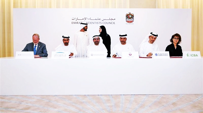 Mohammed bin Rashid launches UAE Platform for Scientific Laboratories