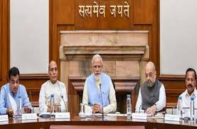 "Citizenship (Amendment) Bill Cleared By the Cabinet , good news for Non – Muslim refugees , Dr Ramesh C Raina ""Knits the News"""