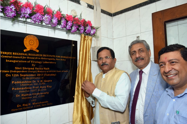 Image result for AYUSH Minister lays foundation stone for Homeopathy Research Institute in Jaipur