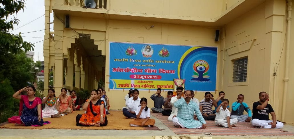 International Yoga Day was celebrated at Maharishi Vidya Mandir, Barabanki