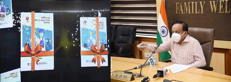 Dr. Harsh Vardhan and Shri Santosh Kumar Gangwar release booklet on 'COVID-19- Safe Workplace Guidelines for Industry'