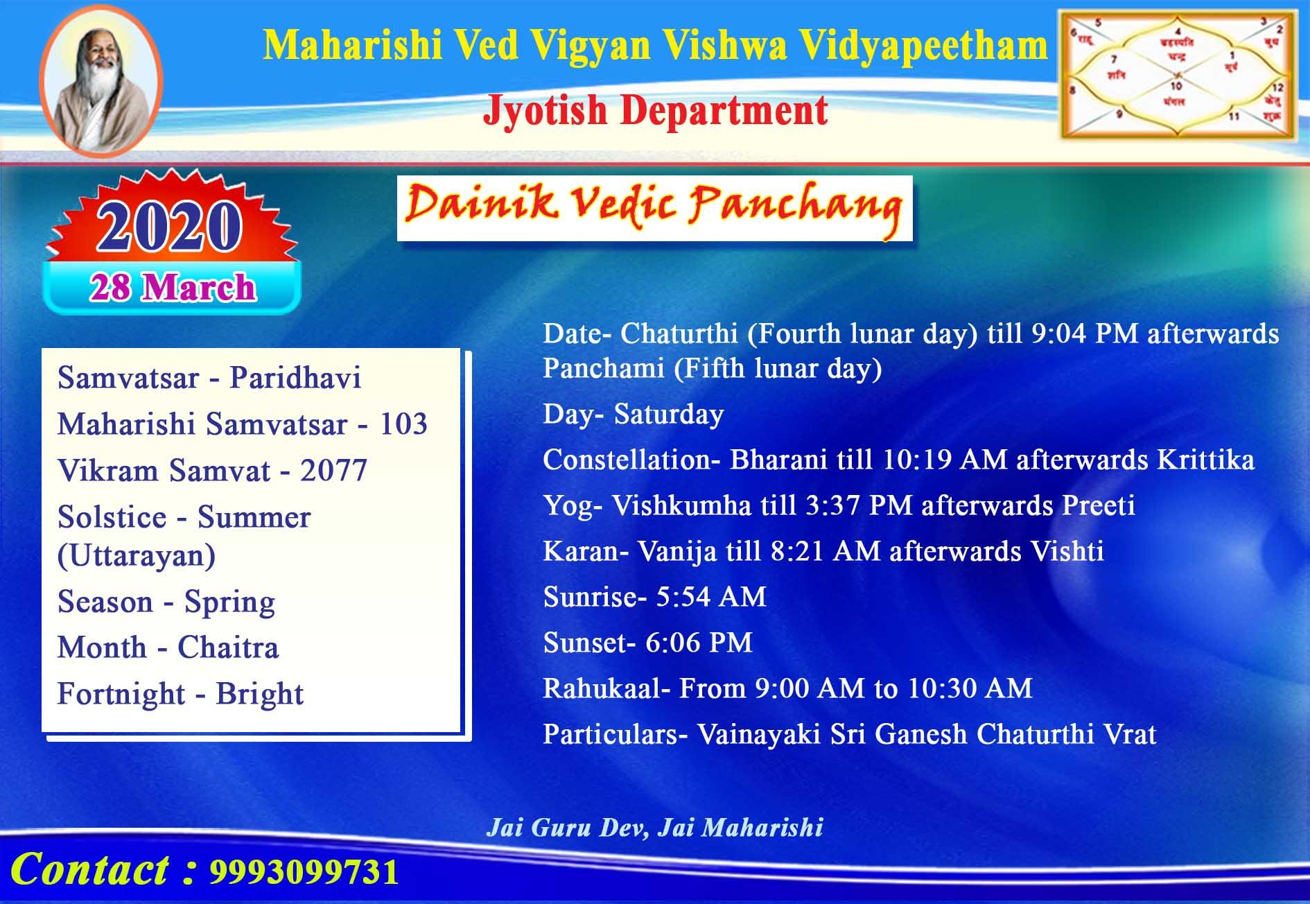 Dainik Vedic Panchang 28-March-2020