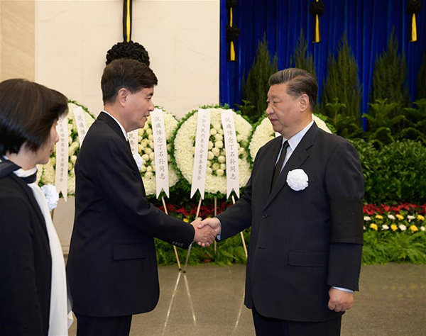 Former leader of China Democratic League cremated