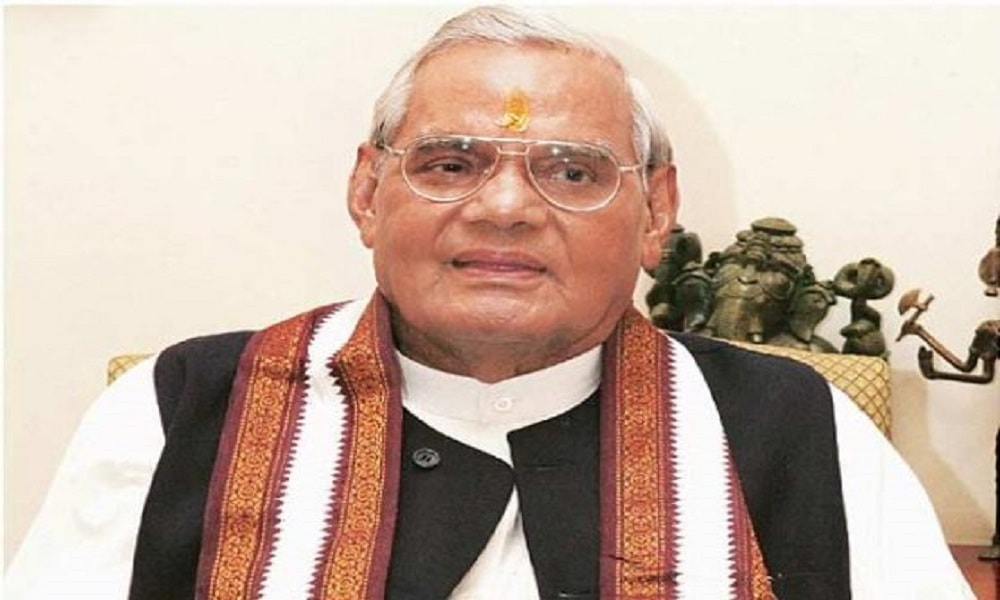 BJP stalwart Atal Bihari Vajpayee dies at 93, PM Narendra Modi calls it 'end of an era'