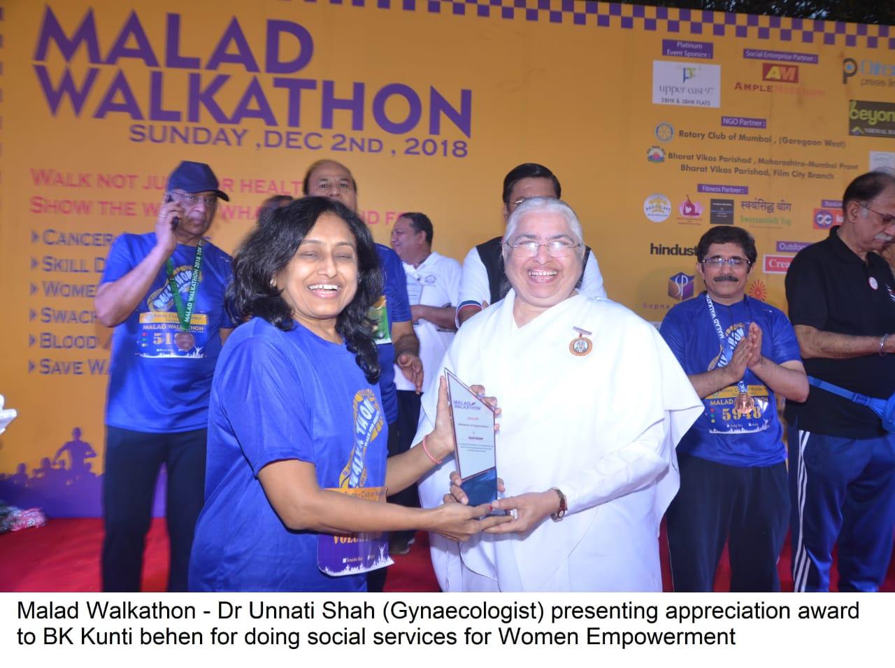 Brahma Kumaris Felicitated with Appreciation Award