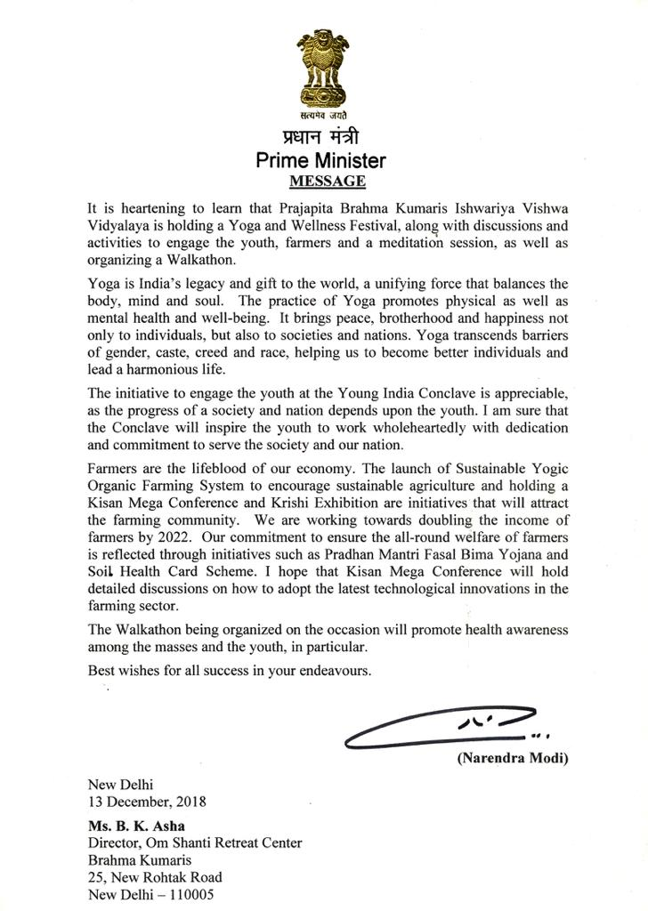 Message from the Prime Minister of India for Brahma Kumaris 'Yoga and Wellness Festival'