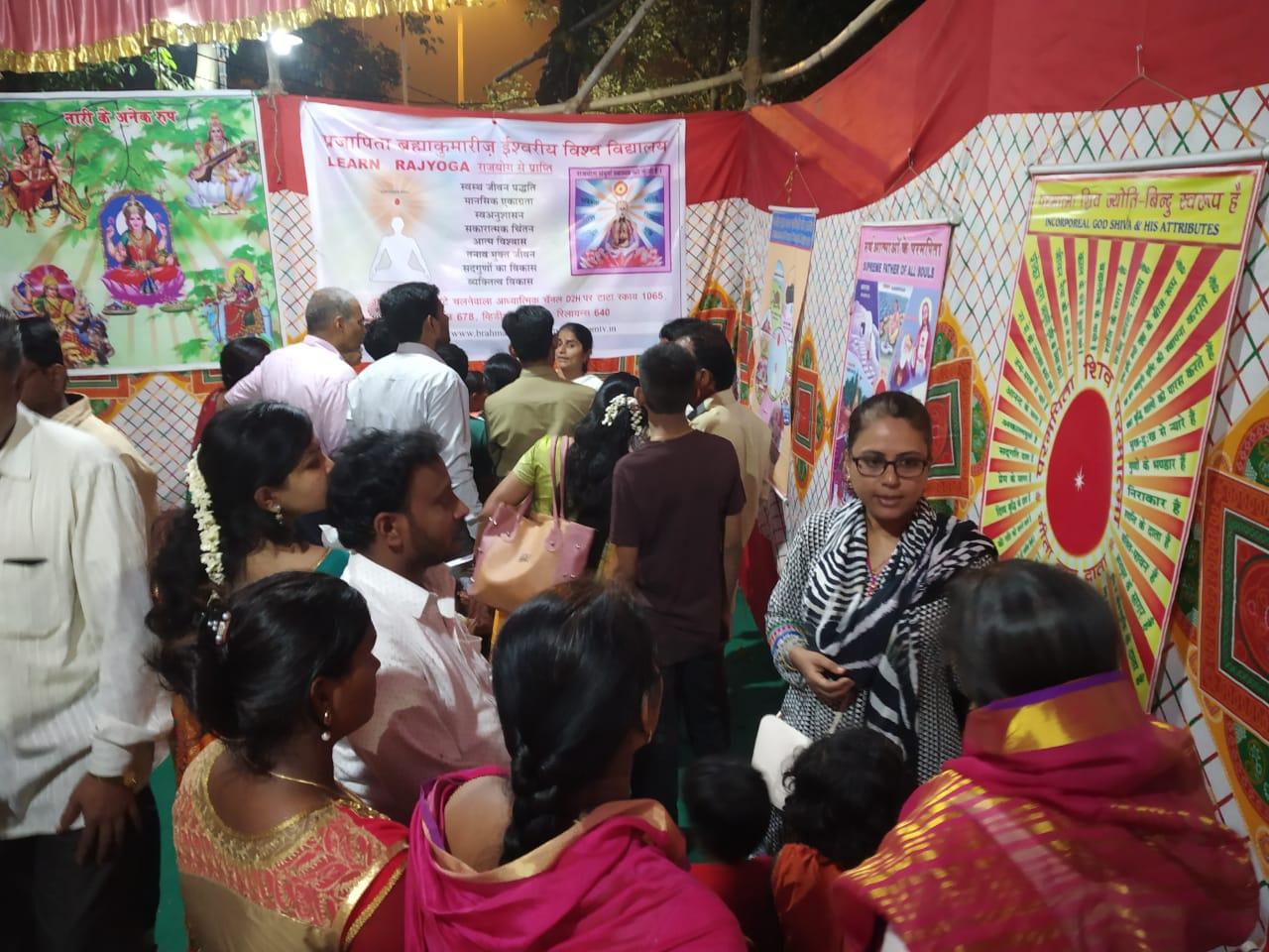 Spiritual Science Exhibition by Brahma Kumaris in Kalyan, Mumbai