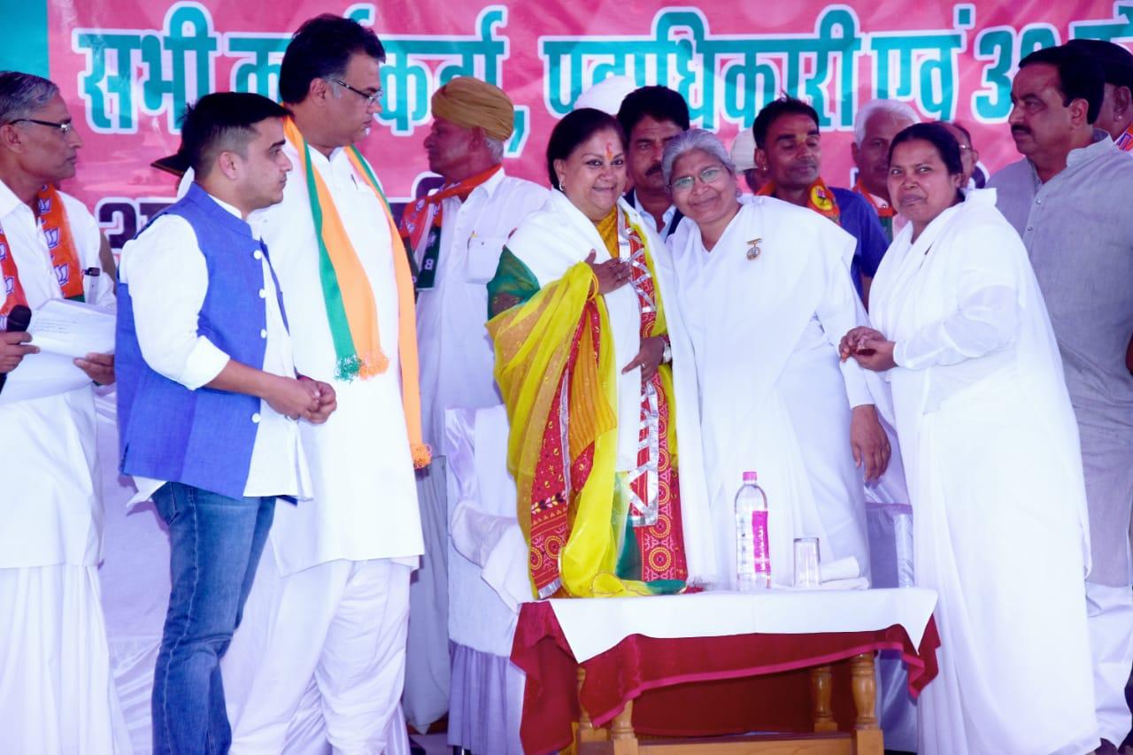 Brahma Kumaris Felicitate Chief Minister of Rajasthan