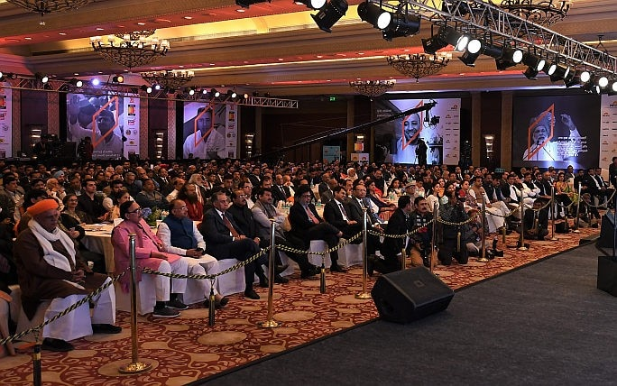 PM's address at Jagran Forum on the occasion of 75th anniversary Celebration of Dainik Jagran