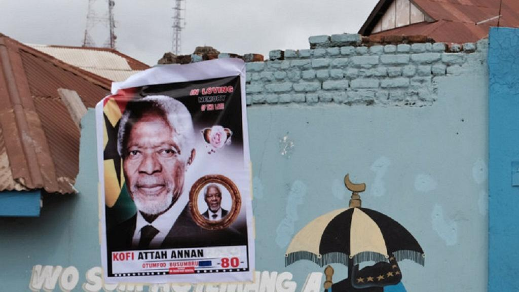 Peace icon: a tribute to Kofi Annan