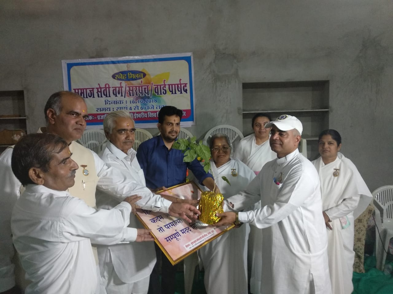 Health Wealth Happiness Fair by Brahma Kumaris Concludes in Jalore
