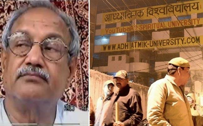 Con man Virender Dev Dixit: Devil of modern India by Dr. Ramesh C Raina Editor in Chief