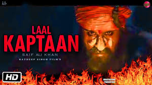 Laal Kaptaan revolves around a Naga Sadhu, here is preview of the film