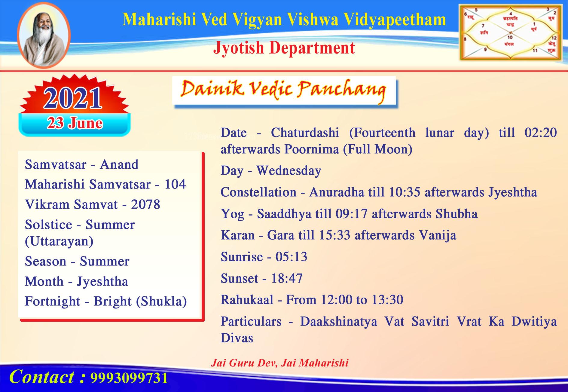 Dainik Vedic Panchang 23-June-2021