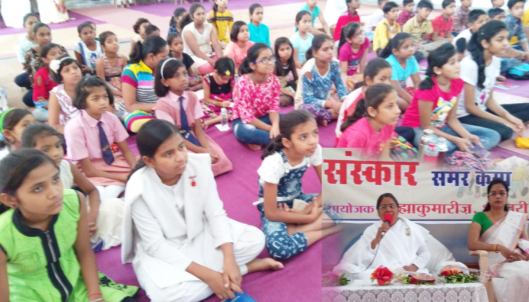 Inauguration of Summer Camp at Dhamtari, Chhattisgarh