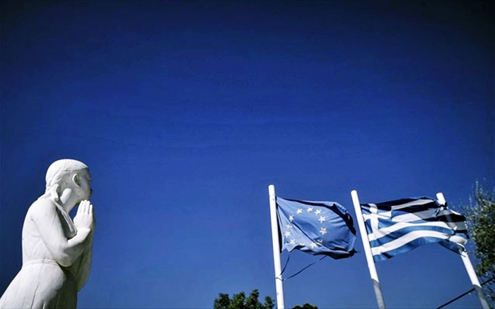 Statement by European Institutions on staff-level agreement reached with Greek authorities