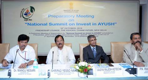 Preparatory meeting for the First National Summit on Invest in AYUSH held