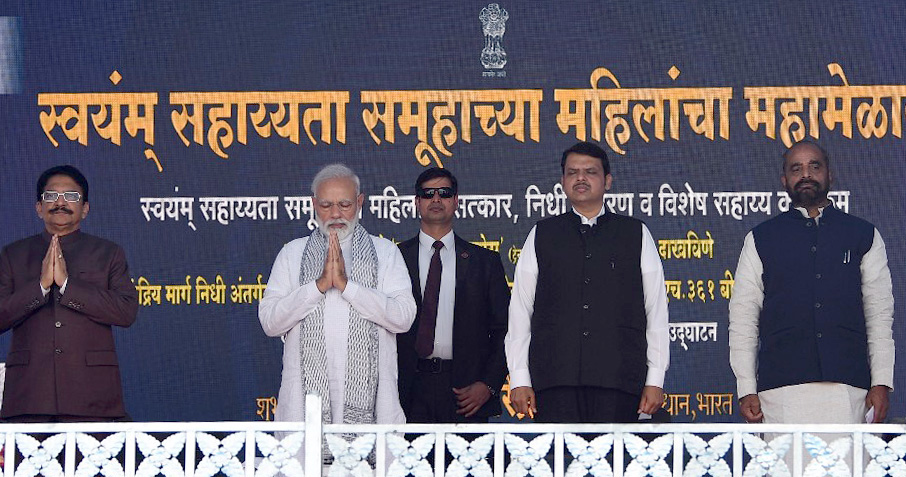 PM visits Yavatmal in Maharashtra, Says Housing of All will be achieved by 2022