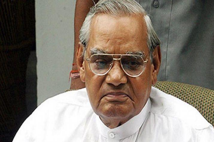Union Minister Dr. Jitendra Singh pays homage to Prime Minister Shri Atal Bihari Vajpayee