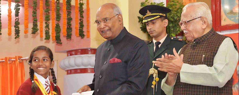 President of India addresses Founder's Week Celebrations of Maharana Pratap Shiksha Parishad, Gorakhpur