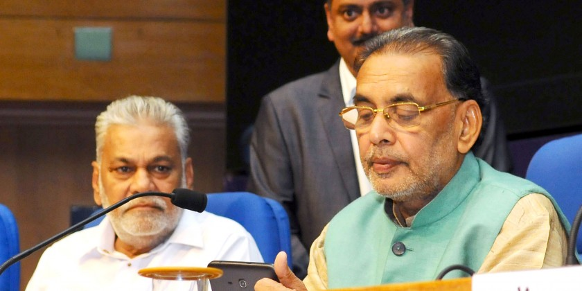Union Agriculture Minister Shri Radha Mohan Singh launches six new user friendly features of National Agriculture Market (e-NAM) Platform